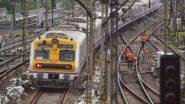 Mumbai Local Mega Block Updates: पश्चिम रेल्वे मार्गावर आज रात्रीपासून 5 तासांचा जम्बोब्लॉक तर मध्य, हार्बर मार्गावर उद्या मेगाब्लॉक