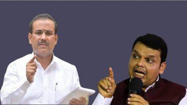 National Health Mission: देवेंद्र फडणवीस यांचे आरोप आरोग्यमंत्री राजेश टोपे यांनी फेटाळे, म्हणाले 'चौकशीचे आदेश आगोदरच दिलेत'