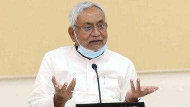 Bihar Assembly Election 2020: मुलींवर नव्हता विश्वास, जन्माला घातली 9-9 मुले; नीतीश कुमार यांची जीभ घसरली, नाव न घेता लालू प्रसाद यादव यांच्यावर टीका