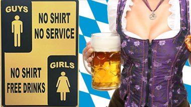 No Shirt Free Beer:  'नो शर्ट फ्री बियर' महिलांसाठी खास ऑफर, नवी मुंबई येथील एका बारची जाहीरात; कारवाईची मागणी