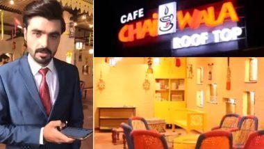रातोरात व्हायरल झालेला निळ्या डोळ्यांचा Pakistani Chaiwala पुन्हा एकदा चर्चेत; इस्लामाबादमध्ये सुरु केला स्वतःचा कॅफे, पहा Arshad Khan च्या 'Cafe Chaiwala Rooftop' ची झलक