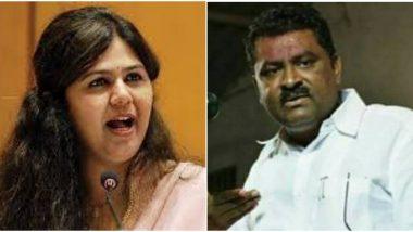 Pankaja Munde vs Suresh Dhas: भाजपमधील अंतर्गत वाद चव्हाट्यावर; पंकजा मुंडे विरुद्ध सुरेश  धस आमने-सामने, ऊसतोड मजुरांच्या मुद्द्यावरुन संघर्ष