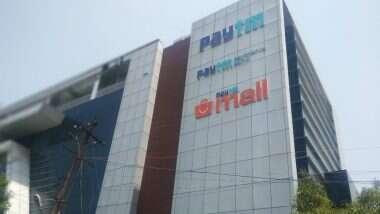 Paytm Credit Card: पेटीएम लवकरच सादर करेल आपले क्रेडिट कार्ड; जाणून घ्या मिळणाऱ्या सुविधा आणि ऑफर्स बद्दल