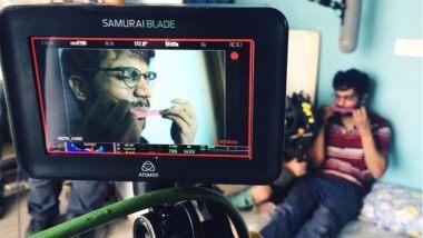 Rajkummar Rao Sucks on a Condom Viral Pic: राजकुमार राव ने 'Trapped' चित्रपटात कंडोमसह दिला होता असा सीन ज्याला CBFC ने केले होते डिलीट!
