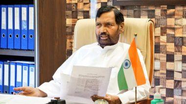 HAM writes to PM Narendra Modi: रामविलास पासवान यांच्या मृत्यूची चौकशी व्हावी; हिंदुस्थानी अवाम मोर्चा पक्षाचे पंतप्रधान मोदी यांना पक्ष