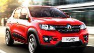 Renault Kwid RXL Easy-R भारतातील सर्वाधिक स्वस्त ऑटोमॅटिक कार, किंमत 4.54 लाख रुपये