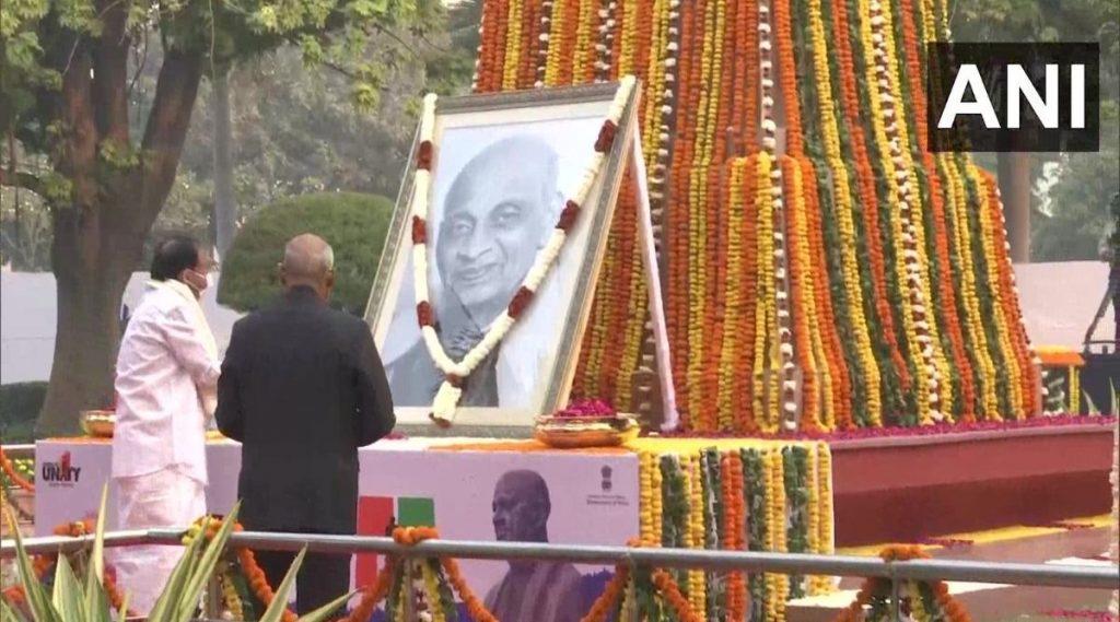 National Unity Day 2020: सरदार वल्लभ भाई पटेल यांच्या जयंती निमित्त राष्ट्रपती रामनाथ कोविंद, पीएम मोदी आणि अमित शहा यांच्यासह 'या' नेत्यांनी वाहिली श्रद्धांजली