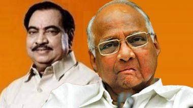 Sharad Pawar On  Eknath Khadse: एकनाथ खडसे राष्ट्रवादी काँग्रेस पक्षात प्रवेश करणार? स्वत: शरद पवार यांनीच दिले संकेत, काय म्हणाले पाहा