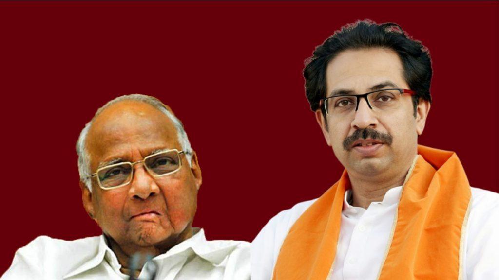 Bihar Assembly Election 2020: शिवसेना, राष्ट्रवादी काँग्रेस पक्षाने बिहार विधानसभा निवडणुकीसाठी ठरवली अचूक निशाण्याची वेळ?