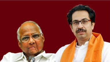 Shiv Sena-NCP Alliance: 'महाराष्ट्र हितासाठी शिवसेना-राष्ट्रवादीला एकत्र यावे लागेल', महाविकासआघाडी सरकारमधील घटक पक्षाचा काँग्रेसला सूचक इशारा