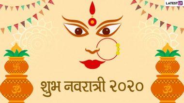Lalita Panchami Vrat 2020 : शारदीय नवरात्री मधील पंचमी ललिता पंचमी; जाणून घ्या त्याचं महत्त्व!