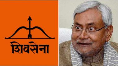 Bihar Assembly Election 2020: शिवसेना धनुष्यबाणाचा घेतला नीतीश कुमार यांनी धसका; JDU पक्षाची निवडणूक आयोगाकडे धाव