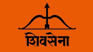 Bihar Assembly Election 2020: बिहारवासियांना कोरोना लस मोफत देण्याच्या भाजपच्या अश्वासनाचा शिवसेनेकडून समाचार; विचारला नेमका प्रश्न