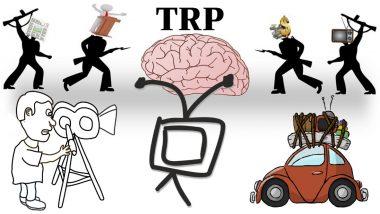 Television Rating Points:  टीआरपी म्हणजे काय? दुरचित्रवाणी वाहिन्या खरोखर TRP गडबड करतात का? कोणाला कसा होतो फायदा?