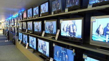 जानेवारी महिन्यापासून टीव्ही, फ्रिजसह अन्य घरगुती सामान महागणार, किंमतीत 10 टक्के वाढ होण्याची शक्यता