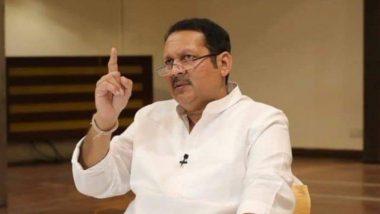 MPSC Exam 2020: 'सरकारने मराठा समाजाच्या उद्रेकाची वाट पाहू नये' महाराष्ट्र लोकसेवा आयोग परीक्षेवरुन उदयनराजे भोसले यांचा इशारा