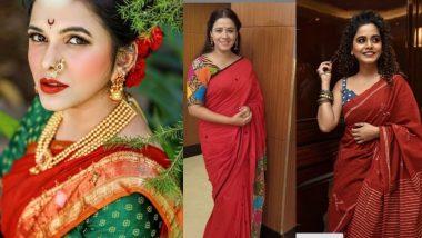 Navratri 2020 4th Day Saree Colour: शारदीय नवरात्रीच्या चौथ्या दिवशी लाल रंग; स्टायलिश लूक साठी पहा साडी, ड्रेस आणि इंडो वेस्टर्न लूकच्या आयडिया!