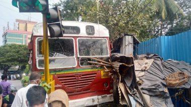BEST Bus Accident In Mumbai: चेंबूर स्टेशन जवळ बेस्ट बस चालकाला हार्ट अटॅक आला अन वाहनावरील ताबा सुटला, सारे प्रवासी सुरक्षित