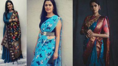 Navratri 2020 5th Day Saree Colour: सई ताम्हणकर, सोनाली कुळकर्णी ते सायली संजीव यांच्या निळ्या साड्या, ड्रेस मधील लूक पाहून सज्ज व्हा नवरात्रीमधील पंचमीच्या सणाला!