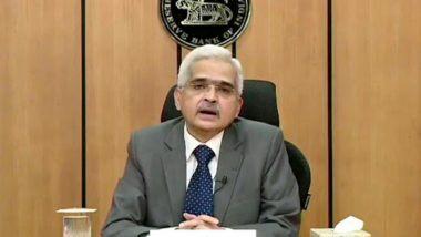 RBI Monetary Policy: रिझर्व्ह बँकेकडून Repo Rate मध्ये कोणतेही बदल नाही, रेपो रेट 4.2 % तर रिव्हर्स रेपो रेट 3.35% कायम- शक्तिकांत दास