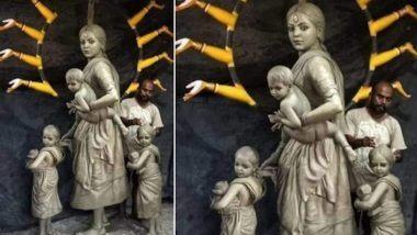 कोलकाता मधील Barisha Club Durga Pujo मंडळात पाहायला मिळणार देवीची अनोखी मुर्ती; मुलांना घेऊन स्थलांतरीत मजूर महिला दुर्गेच्या रुपात  (See Pic)