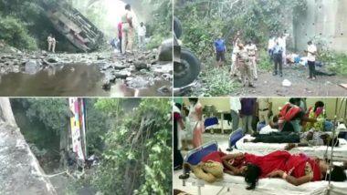 Nandurbar Bus Accident : नंदुरबार मध्ये ट्रॅव्हल बस दरीत कोसळून 5 जणांचा मृत्यू, 35 प्रवासी जखमी; बचावकार्य सुरू