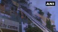 City Centre Mall Fire Update: मुंबई सेंट्रल जवळील सिटी सेंटर मॉल ची आग लेव्हल 5 ला; अग्निशमन दलाचे आगीवर नियंत्रण मिळवण्याचे प्रयत्न कायम