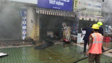 Thane Fire: हिरानंदानी इस्टेट परिसरातील Arcadia Shopping Center मध्ये आग; अग्निशमन दल घटनास्थळी दाखल