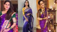 Navratri 9th Day Colour 2020: आजचा रंग जांभळा! शारदीय नवरात्रीच्या नवव्या दिवशी दसर्याला पारंपारिक साड्या, ड्रेस मध्ये पहा मराठमोळ्या अभिनेत्रींचा अंदाज!