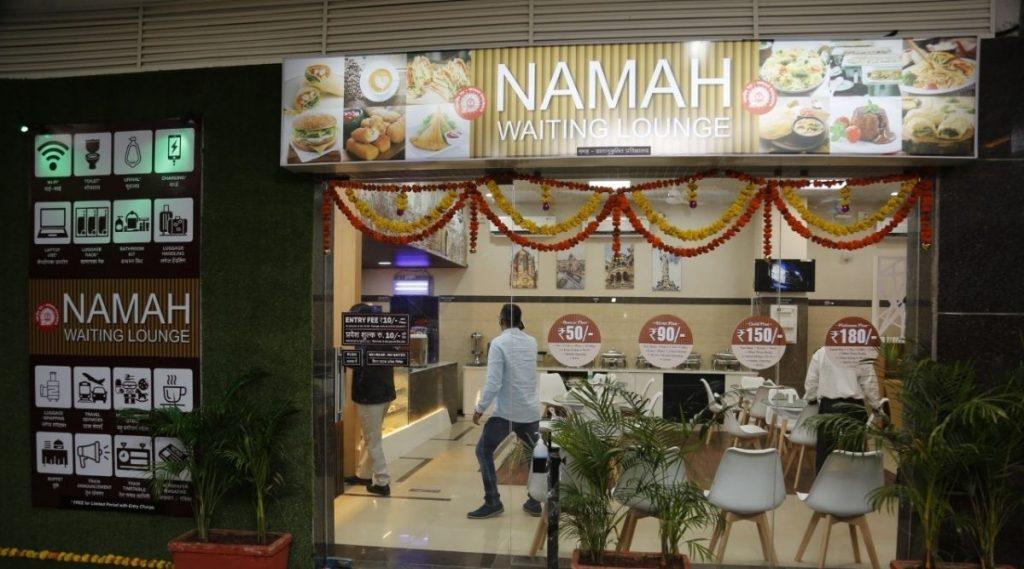 मुंबईच्या CSMT स्थानकात आता एअरपोर्ट्सच्या धर्तीवर मध्य रेल्वेचं नवं प्रशस्त Namah LOUNGE! कॅफे सर्व्हिस ते ट्रॅव्हल कीट  मिळतात 'या' सेवा!