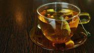 Manohari Gold Tea: आसामच्या  दुर्मिळ चहाला यंदा लिलावात प्रतिकिलो 75,000 रूपयांचा विक्रमी दर