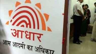 Aadhaar Myth Buster: आधार कार्ड नंबरच्या मदतीने तुमचं बॅंक अकाऊंट हॅक होऊ शकतं? जाणून घ्या सत्य