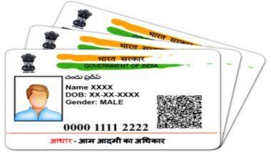 Aadhaar Myth Buster: आपल्या १२ आकडी आधार कार्डचा वापर करुन कोणी आपले बँक खातेहॅक करू शकतो ? जाणून घ्या काय आहे सत्य