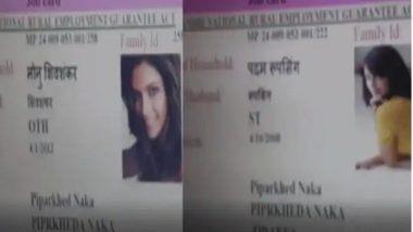MGNREGA Fraud: मनरेगा जॉब कार्ड्सवर Deepika Padukone, Jacqueline Fernandez या बॉलिवूड अभिनेत्रींचे फोटोज; फेक कार्ड्चा घोटाळा उघडकीस