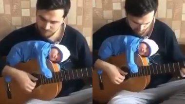 नवजात बाळासोबत गिटार वाजवणाऱ्या वडिलांचा व्हिडिओ व्हायरल; पाहुन तुम्हीही म्हणाल So Cute