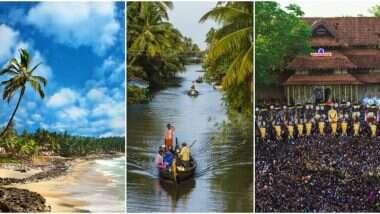 Kerala Tourism: हिल स्टेशन आणि हाऊसबोट नंतर उद्यापासून सुरु होणार केरळ राज्यातील Beaches; पर्यटनाला चालना देण्यासाठी सरकारचा मोठा निर्णय