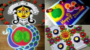 Dussehra Special Rangoli : दसऱ्याला काढा 'या' सुंदर आकर्षक आणि सोप्या रांगोळी