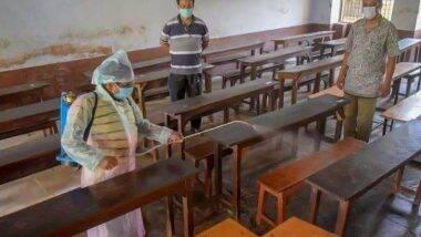 Schools Reopening Guidelines Across India: येत्या 15 ऑक्टोंबर पासून देशात शाळा सुरु करण्यास परवानगी, 'या' अटीशर्थींचे पालन करावे लागणार