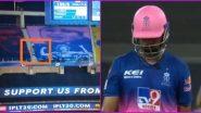 RR Vs KKR, IPL 2020: जयदेव उनादकट याने मारलेला चेंडू स्पाइडर कॅमेरा केबलला लागला? पंचांनी दिलेल्या निर्णायावर राजस्थान रॉयल संघाचे चाहते नाराज