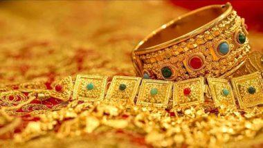 Gold Price Today: सोन्याच्या दरात चढ-उतार सुरूचं; जाणून घ्या आजचे दर