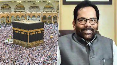 Hajj Pilgrimage 2021: पुढच्या वर्षी जून-जुलैमध्ये हज यात्रेचं आयोजन होणार का? केंद्रीय मंत्री Mukhtar Abbas Naqvi यांनी दिलं 'हे' उत्तर