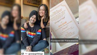Neha Kakkar Wedding Card Leaked: प्रसिद्ध गायिका नेहा कक्कड़ आणि रोहनप्रीत सिंह यांची लग्न पत्रिका व्हायरल; पहा लग्नाची तारीख व ठिकाण