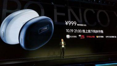 चीनची लोकप्रिय स्मार्टफोन कंपनी Oppo ने लाँच केला पहिला Smart TV; जाणून घ्या व्हेरिएंट, किंमत आणि खास फिचर्स