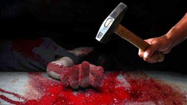 अहमदनगर: क्षुल्लक वादातून मोठ्या भावाने 9 वर्षीय लहान बहिणीच्या डोक्यात हातोडा मारून केली हत्या