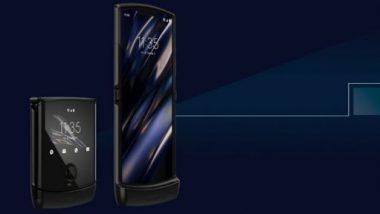 Flipkart Big Billion Day 2020: मोटोरोला कंपनीच्या 'या' स्मार्टफोनवर तब्बल 40 हजारांची सूट
