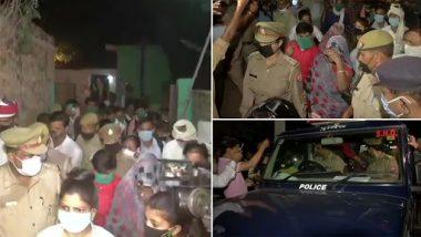 Hathras Case: हाथरस प्रकरणाची आज अलाहाबाद उच्च न्यायालयाच्या लखनऊ खंडपीठात सुनावणी; पीडितेचा कुटुंबातील सदस्य Lucknow ला रवाना