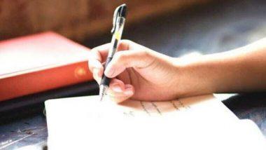 UGC NET Exam 2021: यूजीसी-नेट परीक्षेचा ऑनलाईन अर्ज भरण्याचा आज शेवटचा दिवस, कुठे भराल अर्ज?