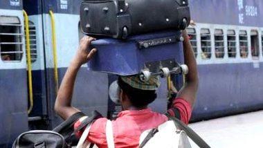 Bags On Wheels Service: घरापासून ट्रेनपर्यंत प्रवाशांच सामान पोहचवणार रेल्वे; जाणून घ्या काय आहे, रेल्वेची नवीन 'बॅग्स ऑन व्हील्स' सेवा