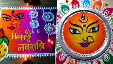 Navratri 2020 Rangoli Design: नवरात्री निमित्त देवी मातेची प्रतिमा असणाऱ्या 'या' सुंदर रांगोळी डिझाईन्स काढून वाढवा तुमच्या अंगणाची शोभा!