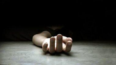 हैदराबाद: कोरोनामुळे पतीचा मृत्यू झाल्याने पत्नीने इमारतीहून उडी मारून केली आत्महत्या; 20 तास पडून राहिला मृतदेह